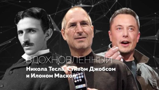 Chiêm ngưỡng chiếc iPhone X Tesla giá chát 4000 USD ảnh 5