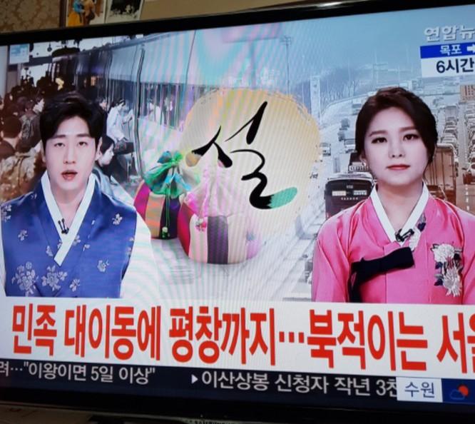 15 sự thật thú vị về Hàn Quốc có thể bạn chưa hề biết ảnh 5