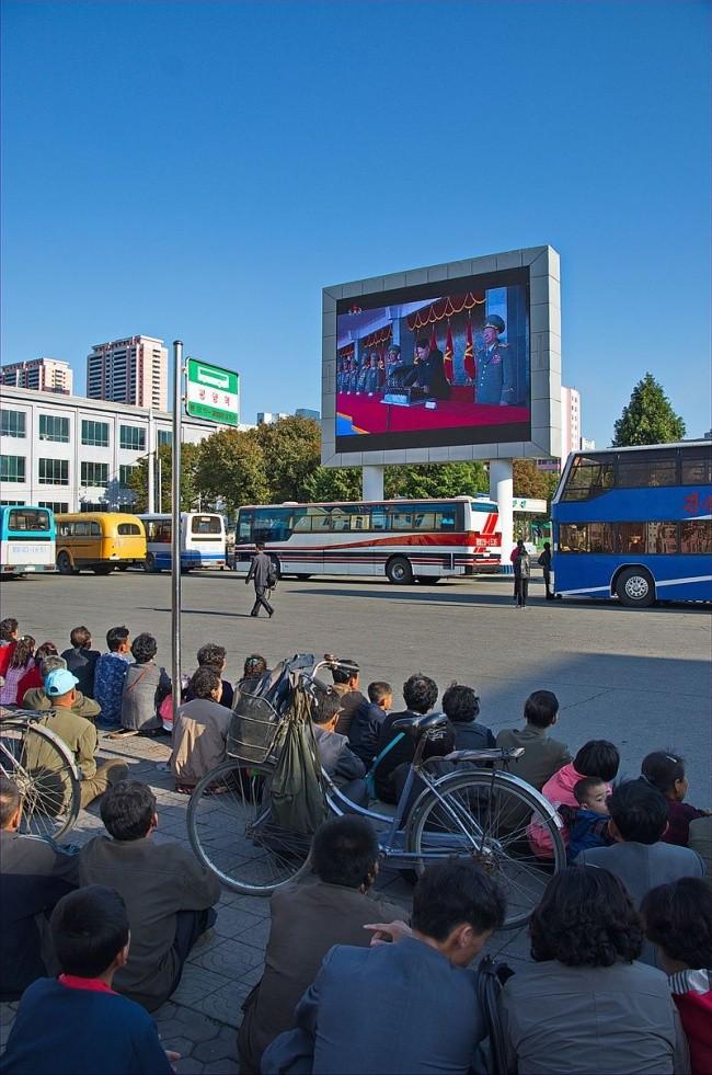 7 quy định pháp luật kỳ lạ chỉ tồn tại ở Bắc Triều Tiên ảnh 4