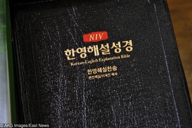 7 quy định pháp luật kỳ lạ chỉ tồn tại ở Bắc Triều Tiên ảnh 6