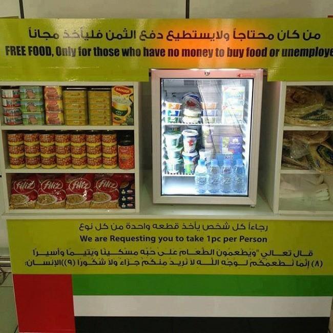 17 hình ảnh bá đạo chỉ có thể nhìn thấy ở Dubai ảnh 11