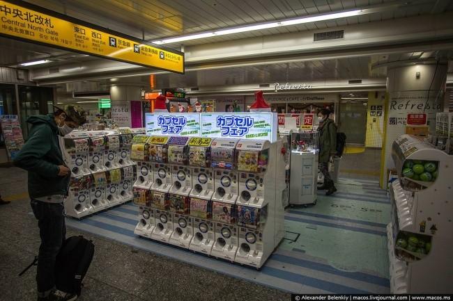 18 phát minh sáng tạo, hữu ích chỉ có ở Nhật Bản ảnh 13