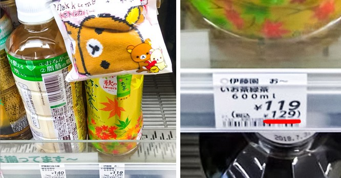 8 điều ở Nhật Bản có thể gây bất ngờ cho du khách mới đến lần đầu ảnh 4