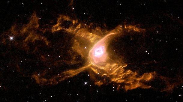 14 bức ảnh chụp vũ trụ đáng kinh ngạc nhất ảnh 7