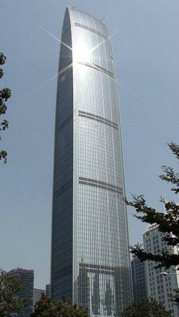 Top 12 tòa nhà cao nhất thế giới ảnh 10