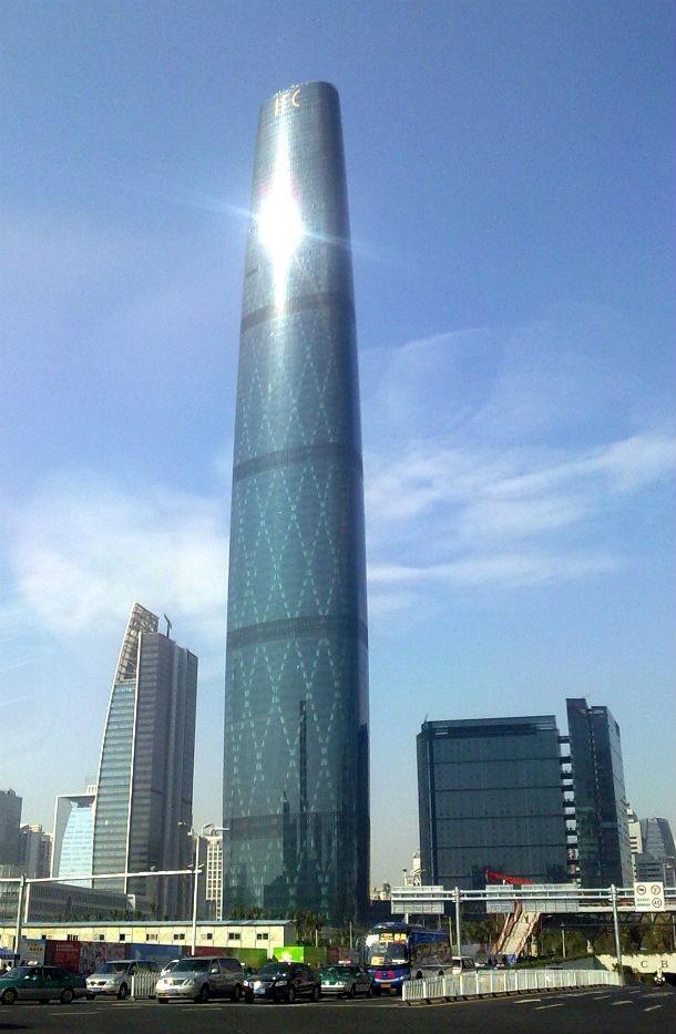 Top 12 tòa nhà cao nhất thế giới ảnh 11