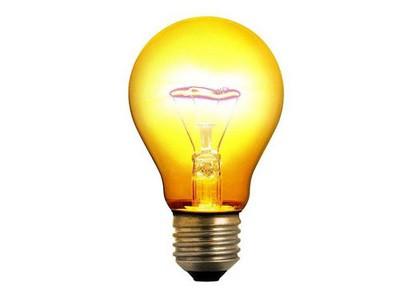 10 phát minh đã thay đổi cách sống của chúng ta ảnh 2