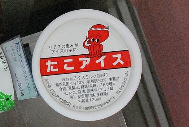 10 điều điên rồ nhất bạn chỉ có thể tìm thấy ở Nhật Bản ảnh 10