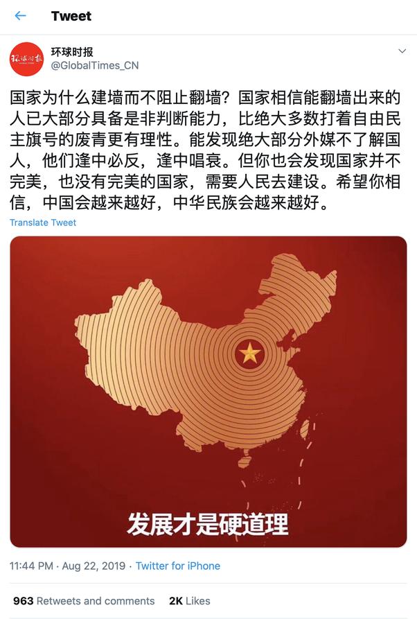Tại sao Trung Quốc xây tường lửa, cấm VPN nhưng không cấm người dân vượt tường lửa, bẻ khóa VPN? ảnh 3
