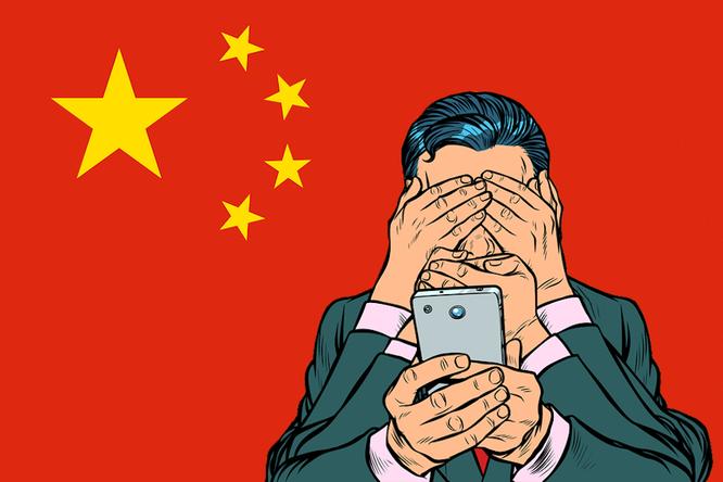 Tại sao Trung Quốc xây tường lửa, cấm VPN nhưng không cấm người dân vượt tường lửa, bẻ khóa VPN? ảnh 4