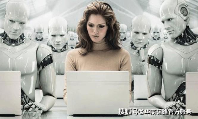 """Với sự phát triển vượt bậc của AI, công việc nào có khả năng """"sống sót"""" trong tương lai? ảnh 1"""