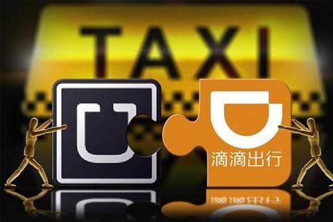 Vì sao Didi Chuxing vượt Uber trở thành công ty thành công trên toàn cầu? ảnh 1