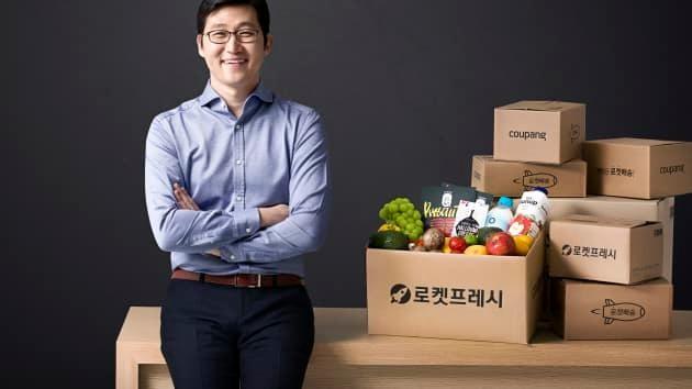 """""""Amazon Hàn Quốc"""" sắp IPO tại Mỹ ảnh 1"""
