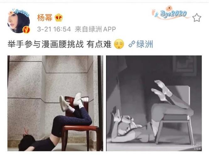 """Thử thách """"vòng eo manga"""" vấp phải phản ứng dữ dội từ người dùng Trung Quốc ảnh 1"""