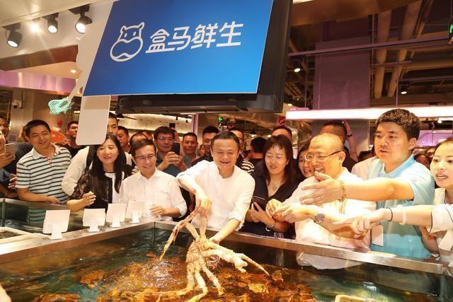 """""""Lời tiên tri"""" của Jack Ma thành sự thật? Mô hình bán lẻ mới đang loại bỏ thương mại điện tử ảnh 2"""