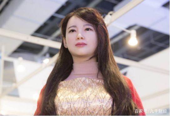 """Tại sao người Nhật Bản lại """"phát cuồng"""" với robot nữ? ảnh 2"""