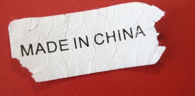 Khởi nguồn và diễn tiến cạnh tranh công nghệ Mỹ - Trung: chưa bao giờ hết nóng! ảnh 1