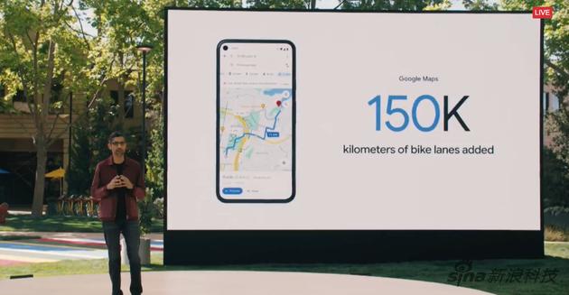 Đánh giá Google I/O 2021: Trí tuệ nhân tạo là nhân vật chính ảnh 1