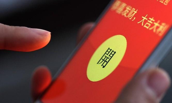 Số phận ATM Trung Quốc: Thời đại bỏ rơi, thậm chí không một lời chào! ảnh 2