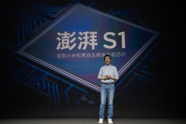 Xiaomi với canh bạc tự phát triển chip kéo dài suốt 7 năm qua ảnh 3