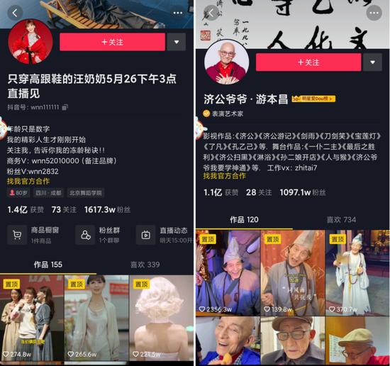 """Các app Trung Quốc đang tìm cách """"lấy lòng"""" người già ảnh 2"""