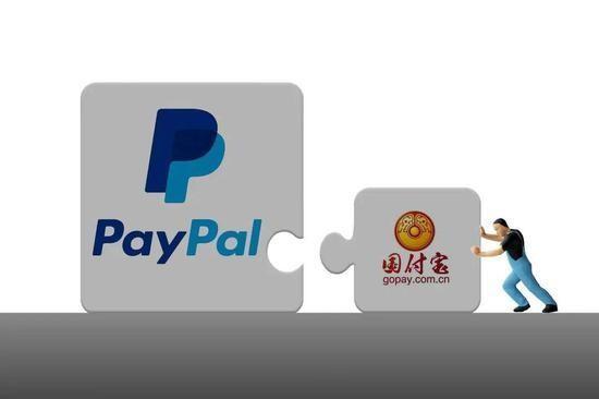 PayPal với tham vọng trở thành siêu ứng dụng tại Trung Quốc ảnh 4