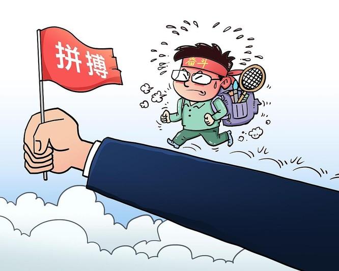 """Dạy thêm trực tuyến của Trung Quốc """"kiếm lợi"""" từ sự lo lắng của phụ huynh ảnh 1"""