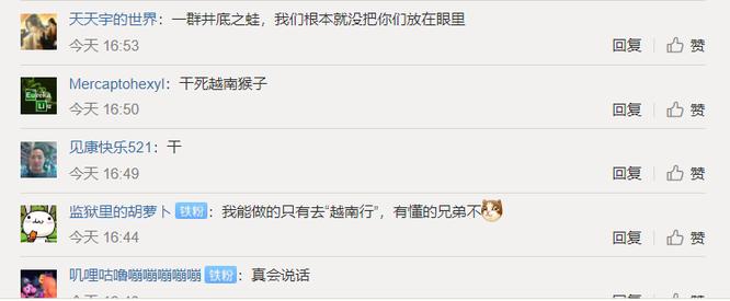 """Cư dân mạng Trung Quốc: """"Hãy xem đội tuyển Trung Quốc thổi bay đội tuyển Việt Nam như thế nào"""" ảnh 2"""