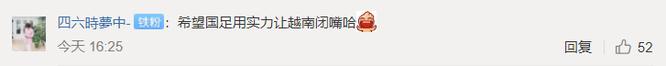 """Cư dân mạng Trung Quốc: """"Hãy xem đội tuyển Trung Quốc thổi bay đội tuyển Việt Nam như thế nào"""" ảnh 1"""
