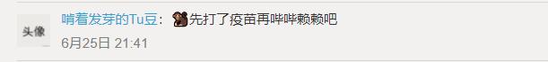 """Cư dân mạng Trung Quốc: """"Hãy xem đội tuyển Trung Quốc thổi bay đội tuyển Việt Nam như thế nào"""" ảnh 6"""