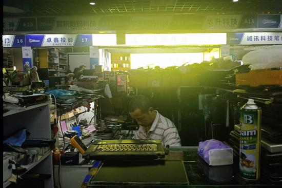 Thâm nhập vào thế giới tái chế đồ cũ và rác thải điện tử ở Trung Quốc ảnh 1