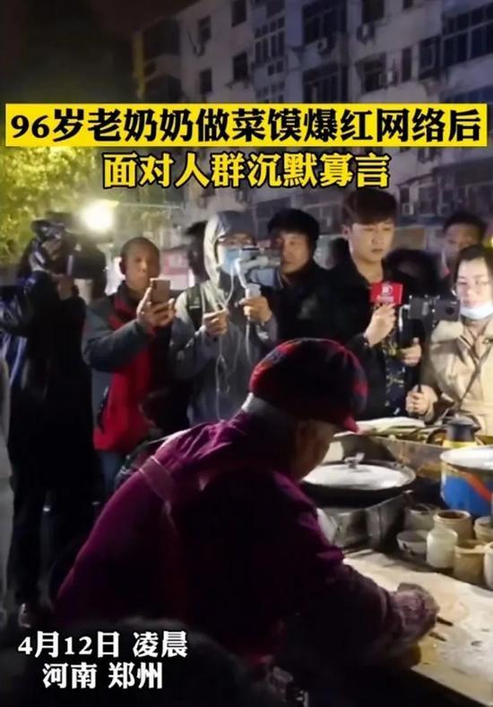 Sự vô cảm của người nổi tiếng trên MXH bộc lộ qua trận lũ lụt lịch sử của Trung Quốc ảnh 7
