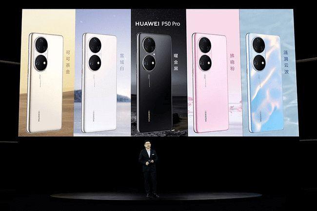 Bị Xiaomi và Honor soán ngôi, đâu là cơ hội cho Huawei thay đổi cục diện? ảnh 1
