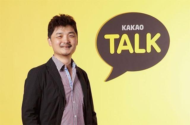 """Áp đảo """"thái tử"""" Samsung, chàng trai nghèo từ khu ổ chuột trở thành người giàu nhất Hàn Quốc! ảnh 2"""