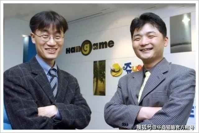 """Áp đảo """"thái tử"""" Samsung, chàng trai nghèo từ khu ổ chuột trở thành người giàu nhất Hàn Quốc! ảnh 1"""