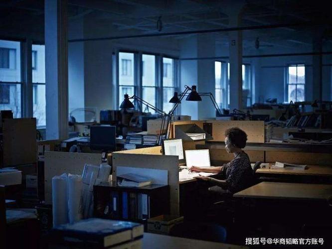 Trung Quốc yêu cầu chấm dứt lịch làm việc 996, số phận của các nhân viên văn phòng sẽ ra sao? ảnh 2