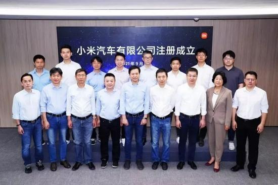 Xiaomi chính thức nhảy vào lĩnh vực sản xuất xe ô tô điện ảnh 1