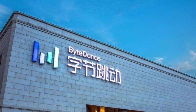 """ByteDance và Facebook đã lên cùng một con thuyền """"vũ trụ kỹ thuật số"""" ảnh 1"""