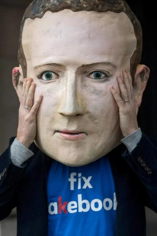 """ByteDance và Facebook đã lên cùng một con thuyền """"vũ trụ kỹ thuật số"""" ảnh 5"""