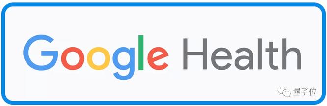 Nguồn lực công nghệ và tài chính hùng hậu cũng không thể cứu nổi Google Health ảnh 8