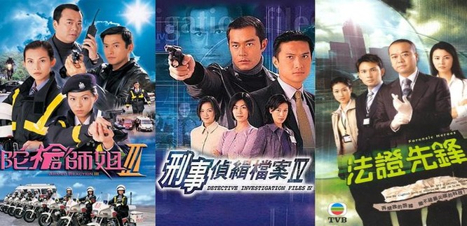 Đài truyền hình TVB sa sút, các sao lần lượt ra đi, vì sao giải trí Hồng Kông ngày càng vắng khách? ảnh 1