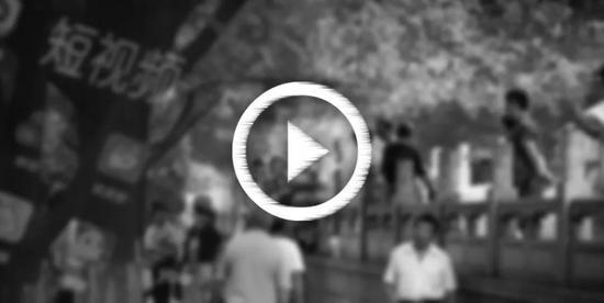 Video ngắn mang lại điều gì cho những người cao tuổi Trung Quốc? ảnh 3