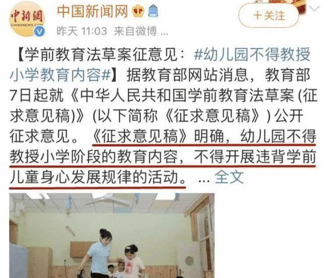 """Trung Quốc đại cải cách giáo dục: """"dẹp loạn"""" dạy thêm, """"giảm kép"""" áp lực, xúc tiến hướng nghiệp ảnh 2"""