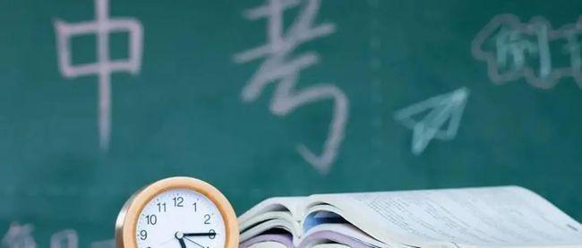 """Trung Quốc đại cải cách giáo dục: """"dẹp loạn"""" dạy thêm, """"giảm kép"""" áp lực, xúc tiến hướng nghiệp ảnh 6"""