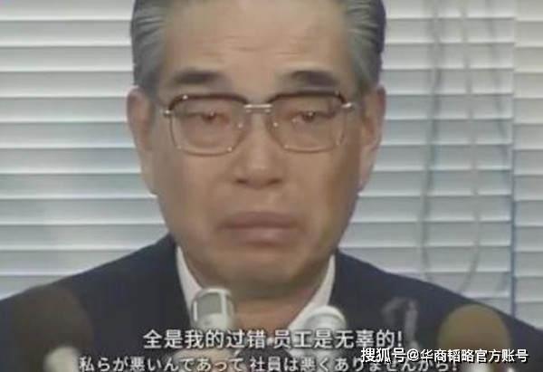 Liệu Evergrande Trung Quốc có nhận kết cục như Yamaichi Nhật Bản năm 1997? ảnh 3