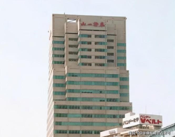 Liệu Evergrande Trung Quốc có nhận kết cục như Yamaichi Nhật Bản năm 1997? ảnh 1