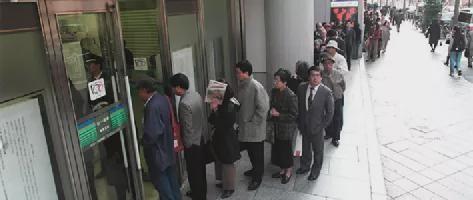Liệu Evergrande Trung Quốc có nhận kết cục như Yamaichi Nhật Bản năm 1997? ảnh 4
