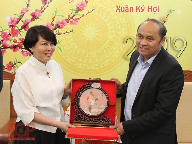 Lenovo muốn tìm 30ha đất ở Bắc Giang để mở nhà máy sản xuất linh kiện máy tính ảnh 1