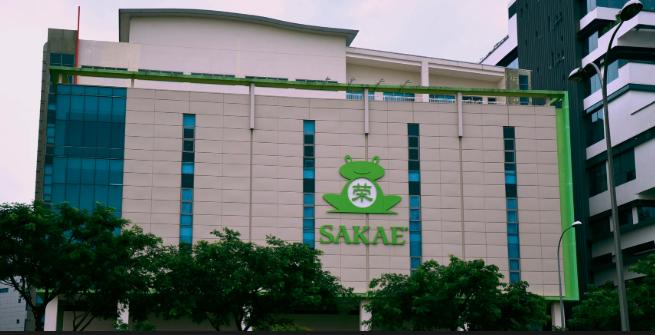 Về Sakae Corporate Advisory - nhà tư vấn chiến lược cho Đà Nẵng