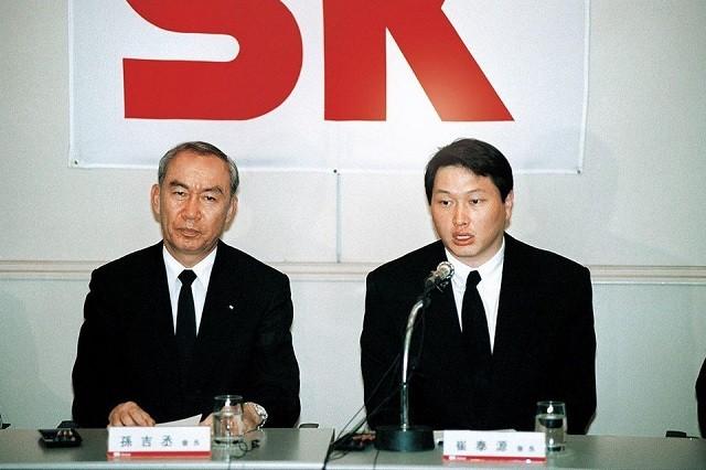 Chủ tịch SK Group: Lắm tài nhiều tật ảnh 1